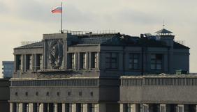 Держдума Росії зробила крок до прирівнювання Google та Яндекс до ЗМІ