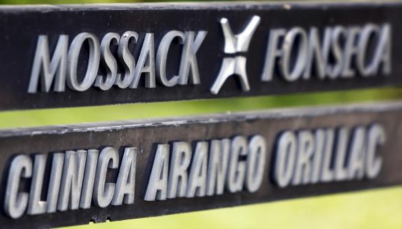 Журналісти не передаватимуть американській прокуратурі «Панамський архів»