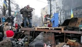 Євромайдан очима світу