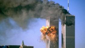 США розсекретять документи про теракти 11 вересня