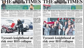 Газета The Times змінила фото на першій шпальті після критики читачів
