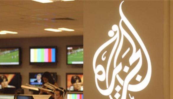 Бюро Al Jazeera в Багдаді закрили за порушення правил мовлення