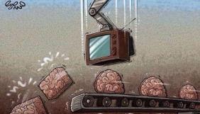 Пропаганда: базовые трансформации