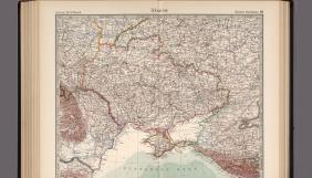 У США виклали в мережу 67 тисяч старовинних карт (у тому числі України)