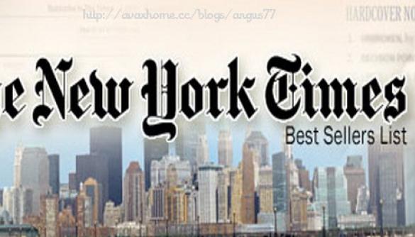 Чи вартий уваги список бестселерів The New York Times?