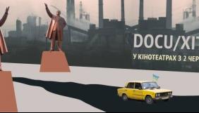 Docudays UA покаже в українських кінотеатрах хіти цьогорічного фестивалю