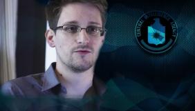 Едвард Сноуден не використовував складних технологій для збирання службової інформації