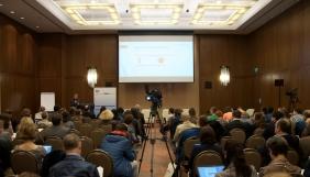 Журналісти не готові брати на себе відповідальність у налагодженні діалогу - міжнародна конференція