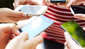 Як школярі використовують медіа: соціологічне дослідження «Соцінформ» та MyMedia