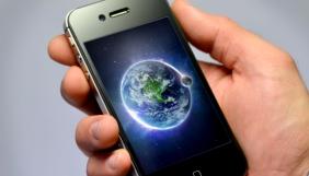 Компанія Cisco прогнозує, що через 4 роки трафік мобільного інтернету зросте в 11 разів