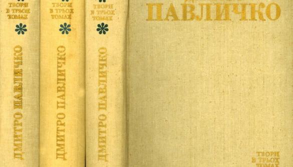 Російський експерт визнав антиросійськими книги про «кремлівских паразитів» та «петровску орду»
