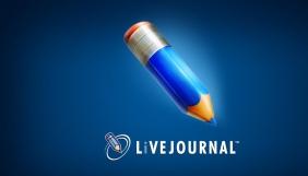 LiveJournal перетворився на медіа