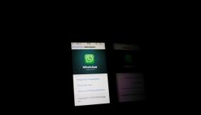 У РФ військовим і чиновникам можуть заборонити використовувати WhatsApp, Gmail та Skype