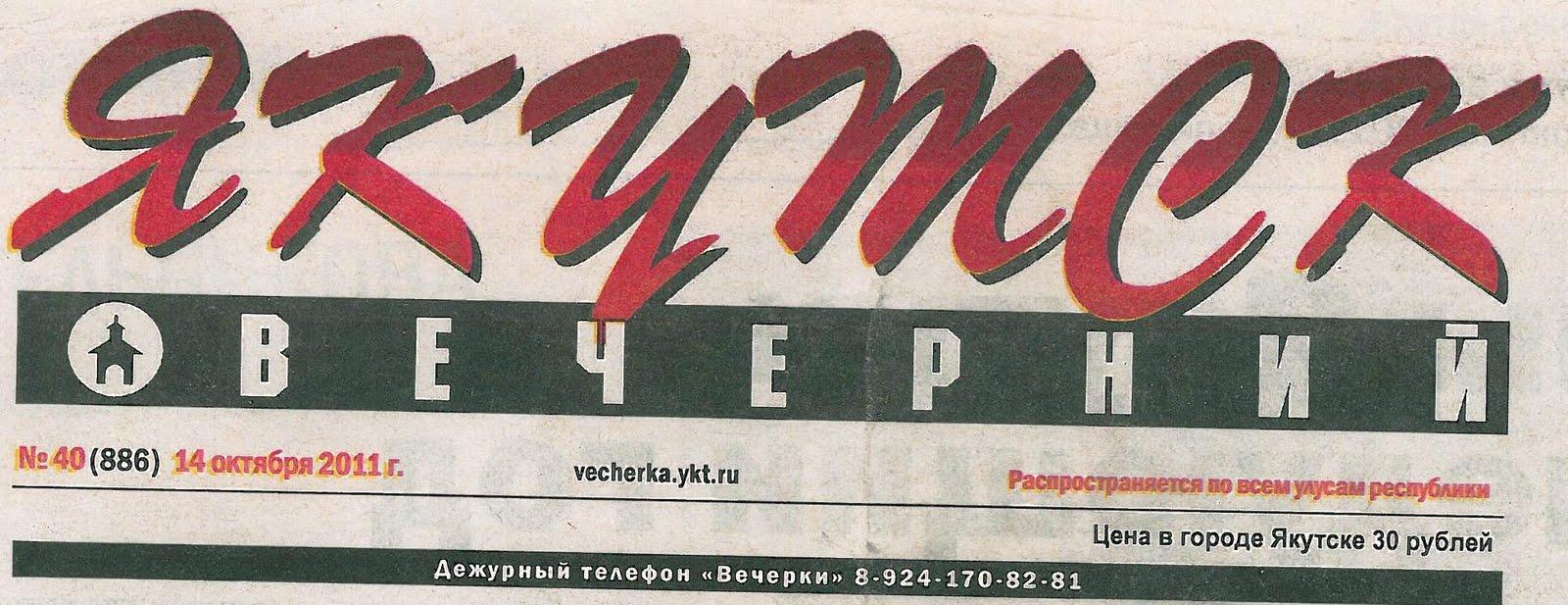 Газета в Росії попередила читачів про пропаганду на телеканалах НТВ та «Росія»