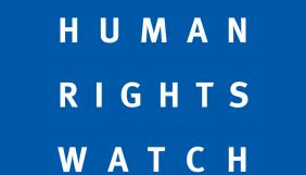Human Rights Watch засудила Київ через санкції проти журналістів