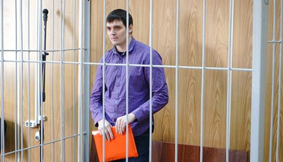 Європейський суд розгляне скаргу журналіста РБК