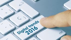 П'ять найцікавіших тез із доповіді Internet Trends-2016