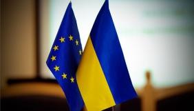 17-19 червня - Четвертий вишкіл «Асоціація з ЄС від А до Я: що вона дає Україні?» для журналістів центральних та регіональних ЗМІ