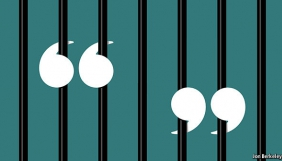 Звіт The Economist: Свобода слова зазнає утисків у трьох напрямках