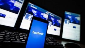 Facebook заблокував рекламні акаунти користувачам з Криму