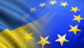 До 13 червня - прийом заявок на тренінг «Євроінтеграція: що треба знати журналістам?»
