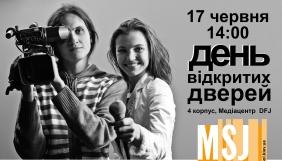 Могилянська школа журналістики запрошує на День відкритих дверей