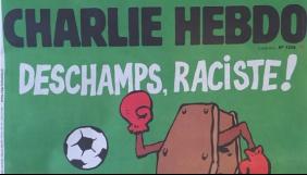 Журнал Charlie Hebdo висміяв можливість терактів на Євро-2016