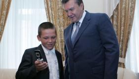 Управління держохорони заборонило наближатися до Януковича із мобільними гаджетами