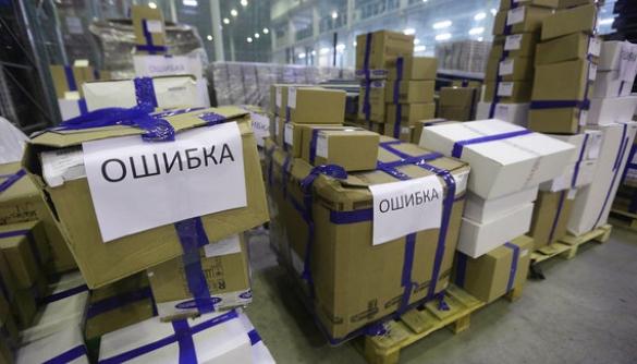 У Росії податок на Google запропонували поширити на зарубіжні інтернет-магазини