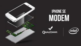 Нові моделі iPhone будуть оснащені чіпами від Intel