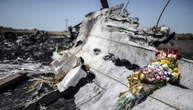 Російський телеканал RT спотворив текст доповіді у справі MH17