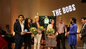 У Бонні нагородили переможців конкурсу онлайн-активістів The Bobs