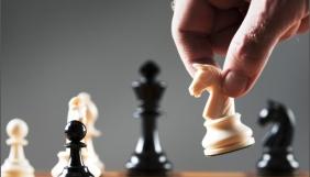 Гибридно-информационная война: основные характеристики