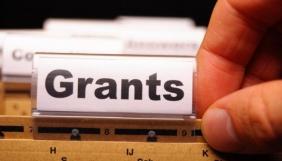 До 26 червня - прийом заявок на конкурс серед медіа для участі у Програмі малих грантів