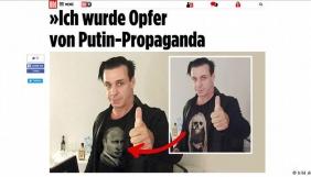 Лідер Rammstein заявив, що став жертвою путінської пропаганди