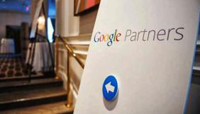 Google запровадив значки спеціалізації для партнерів