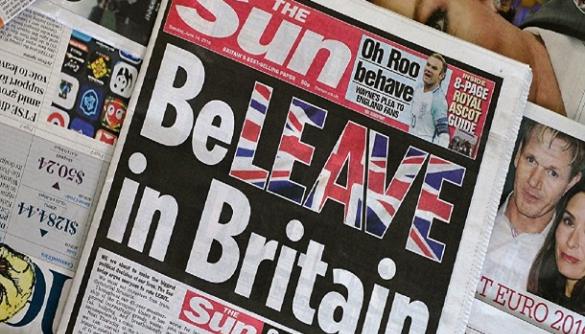 Brexit і медіа: коли таблоїди стають національною зброєю