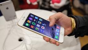 Apple запускає функцію запису в базу донорів органів