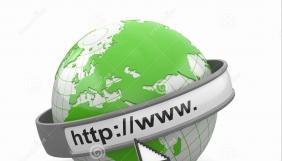 В інтернеті діє близько мільярда сайтів – Netcraft