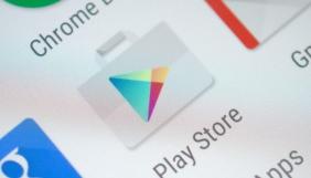 Google дозволить безкоштовно ділитися купленим в Play Market контентом з п'ятьма членами сім'ї