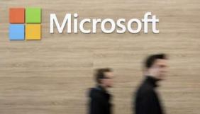 Microsoft виграв суд про доступ влади до закордонних серверів