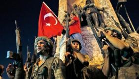 Туреччина потрапила на перший рядок в Google Trends