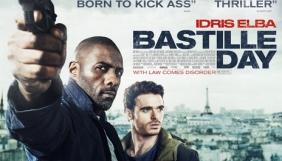 У Франції кінотеатри попросили вилучити з прокату фільм про взяття Бастилії
