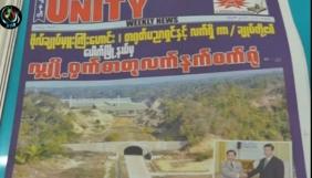 У М'янмі арештували журналістів за репортаж про засекречений завод з виробництва хімічної зброї
