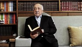 Азербайджанський телеканал закрили через інтерв'ю з турецьким проповідником Ґюленом