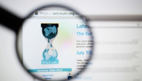 Влада Туреччини заблокувала доступ до WikiLeaks