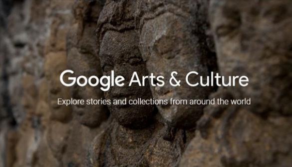 Google створив додаток Arts & Culture для віртуальних подорожей по музеям