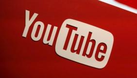 Компанія Google показала, як виглядає портрет українського користувача YouTube