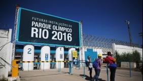 Facebook і Twitter надали поліції переписку підозрюваних щодо терактів на Олімпіаді