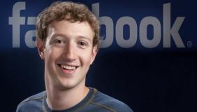 Соціальній мережі Facebook сьогодні виповнюється 10 років